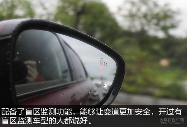 顶配值得买/配置超丰富 DS 4S购车手册