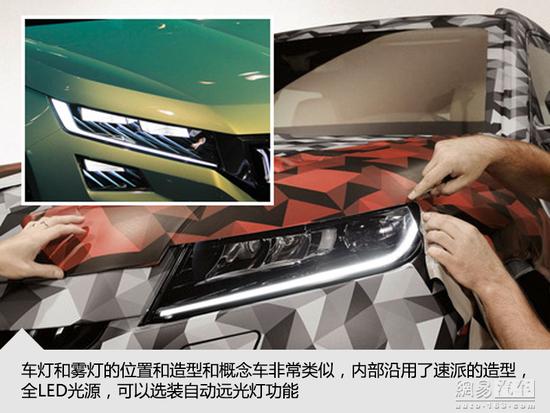 尺寸够大有7座版 斯柯达全新SUV前瞻